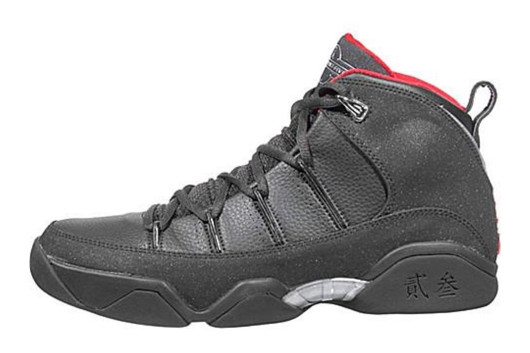 Jordan 9.5
