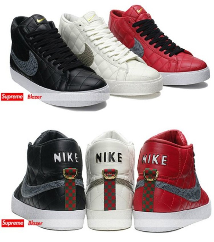 06 Nike Suprême Veste Blazers