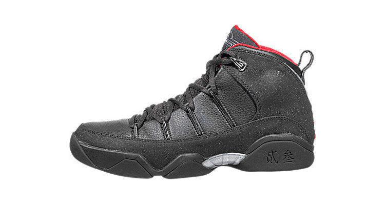 Air Jordan Team 9.5