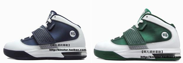 Nike Zoom LeBron Soldier IV | Nice Kicks