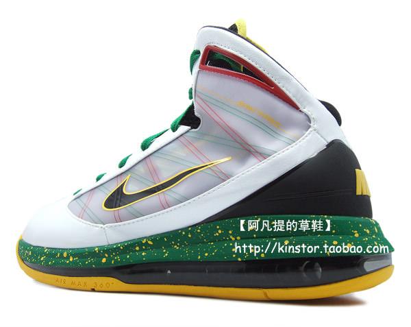 Nike Air Max Hyperize