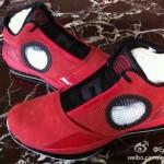 Air Jordan 2010 Dwyane Wade Red Suede PE