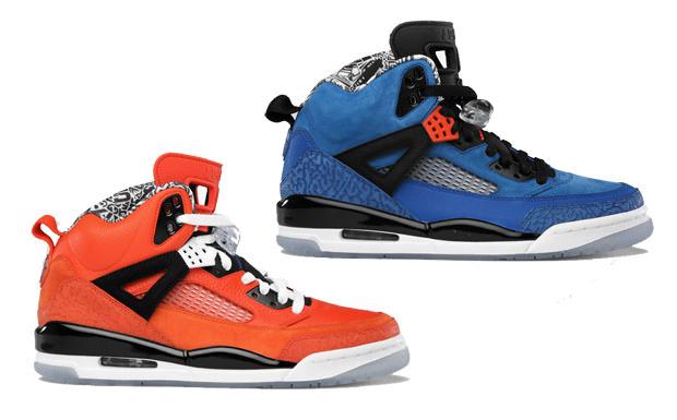 """Jordan Spizike """"New York Knicks"""""""