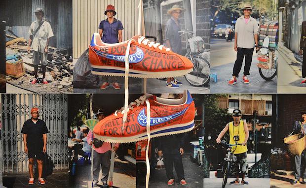 """Nike """"40/40"""" Showcase"""