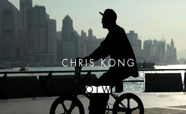 OTW Advocate: Chris Kong