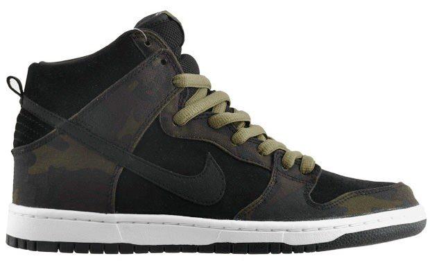 Nike SB Dunk Hi Pro \