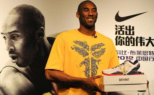 Kobe Bryant at Nike Basketball Kicks Lounge in China