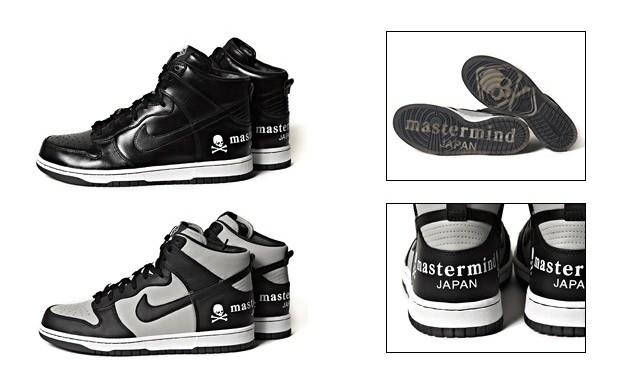 mastermind Japan x Nike Dunk High Premium Pack