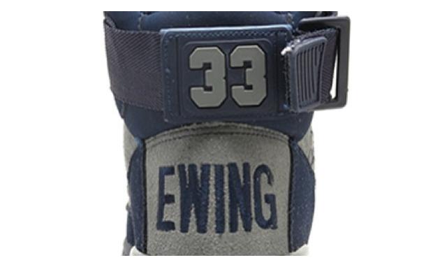 Ewing 33 Hi Georgetown Teaser