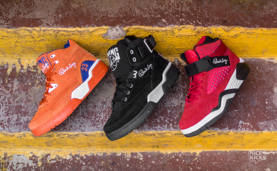 02.21.14-Ewing-Available-Now
