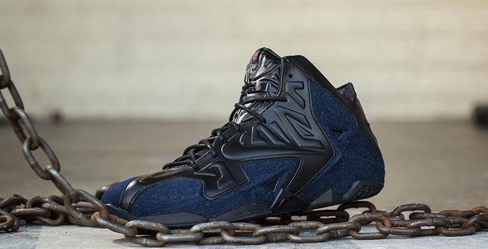 Nike LeBron 11 EXT \