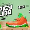 Nike-Zoom-CJ-Trainer-2-Spicy-Tuna-2