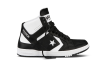 Converse-Weapon-Remastered