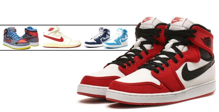 A History of Air Jordan 1 KO Releases