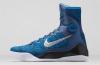 Nike Kobe 9 Elite Brave Blue