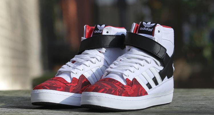 Black Scale x adidas Forum