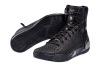 Nike Kobe 9 High KRM EXT release date