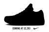 Nike to Launch New Kobes When He Passes Jordan on Scoring List