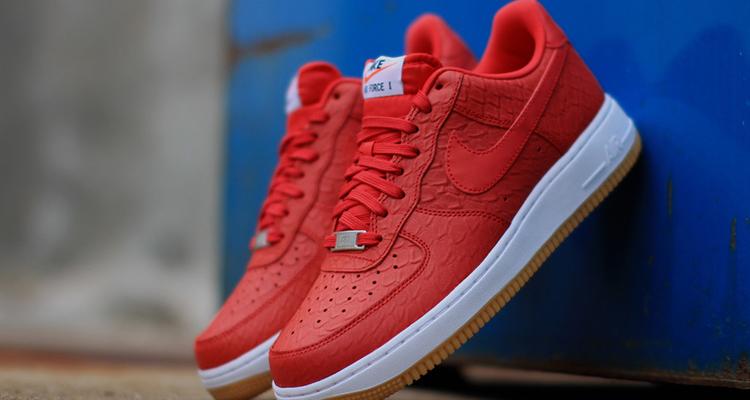 Air Force 1 Nike 2015