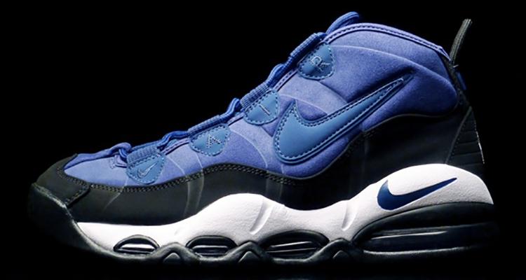 Nike Air Max Uptempo Royal Blue