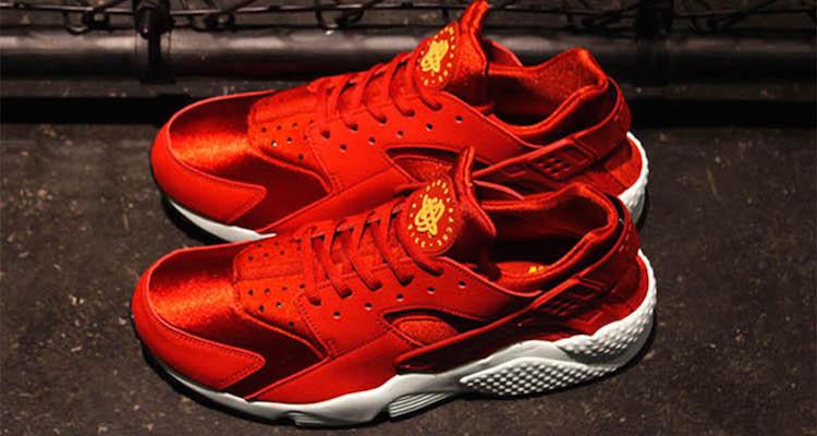 """Nike Air Huarache """"Cinnamon"""""""