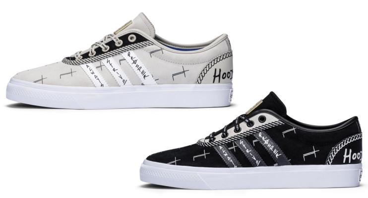 Trap Lord x adidas Adi Ease A$AP Ferg Shoes