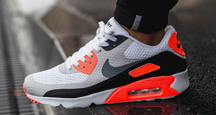 Cheap Nike Air Max Tailwind 6 / First Look Musslan Restaurang och Bar