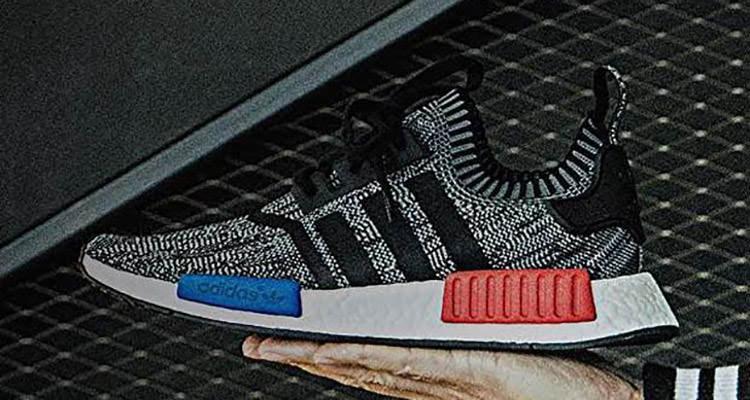 adidas nmd primeknit grey