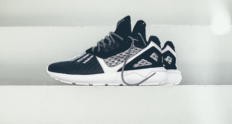 Adidas Tubular Runner For Running