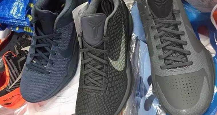Nike Kobe Fade to Black Pack