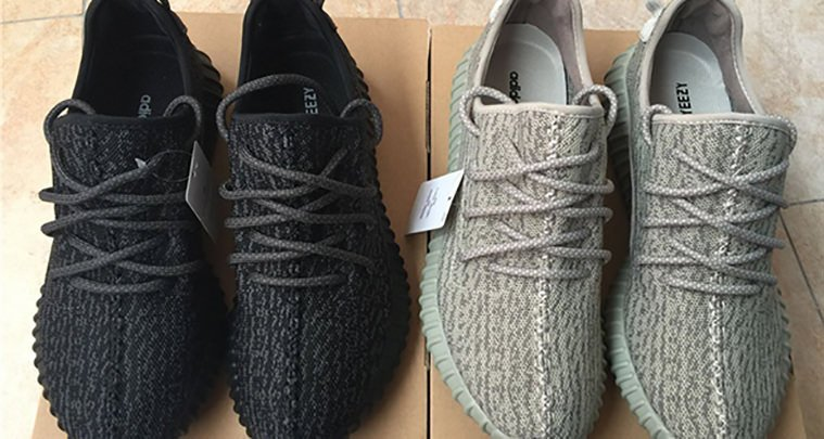 adidas Yeezy Boost 350 END Launches