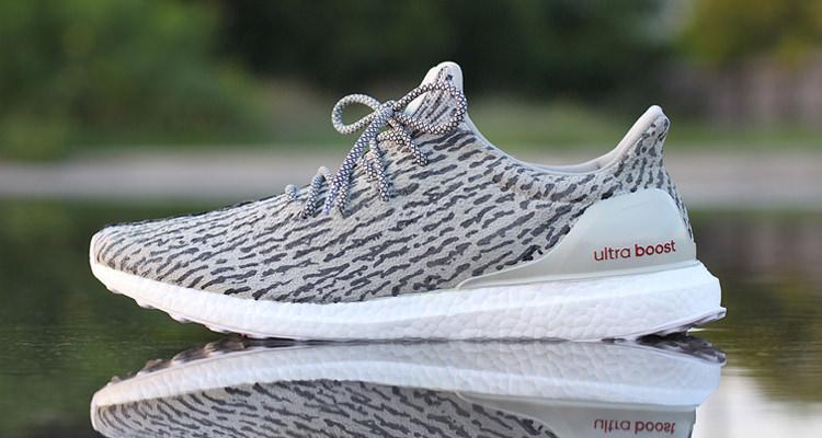 Adidas Ultra Boost Desert Camo
