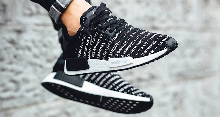 How to Cop the ADIDAS NMD R1 PK