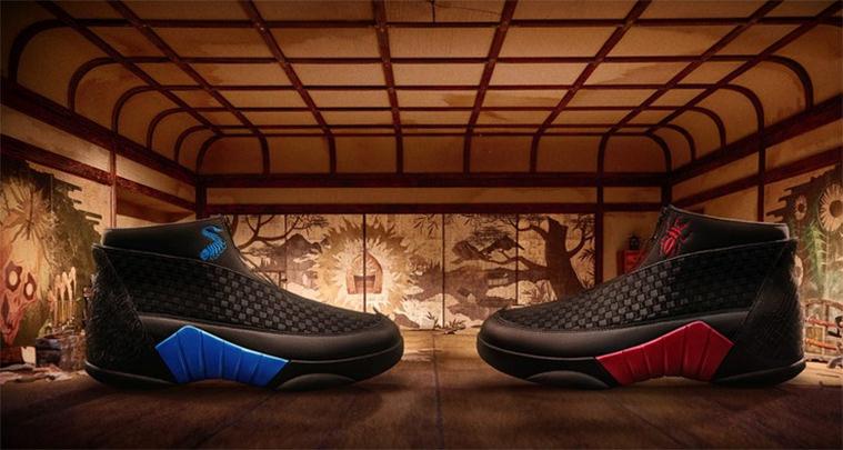 Kubo x Air Jordan 15