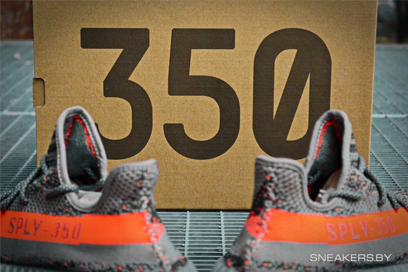 adidas Yeezy Boost 350 V2 Beluga/Solar Red