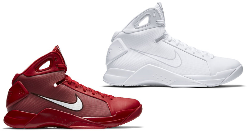 nike make your own shoes red and white hyperdunks