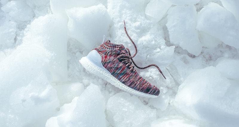 adidas boost x trail