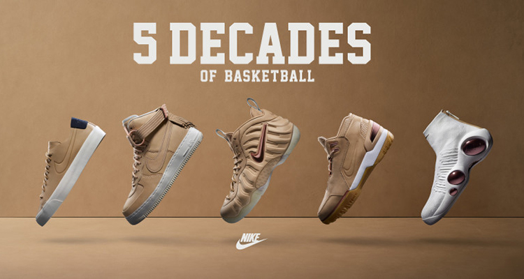 """Nike """"5 Decades of Basketball"""" Pack"""