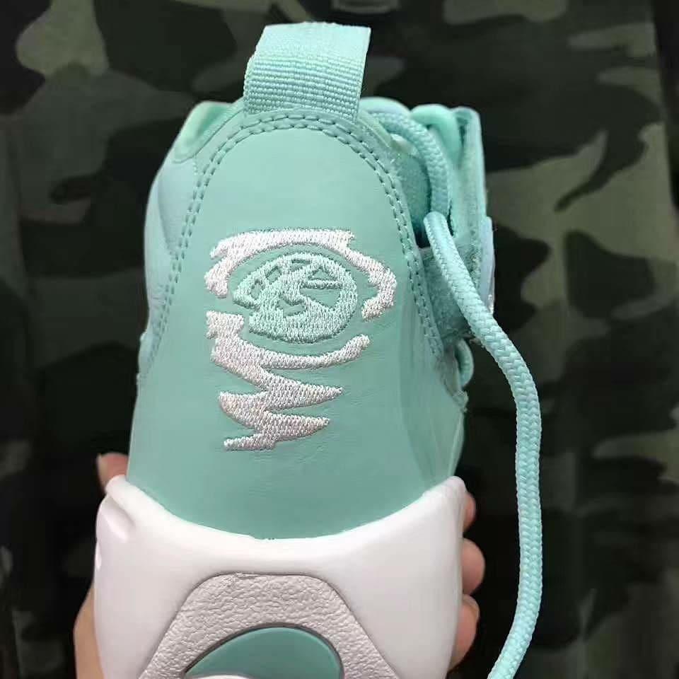 "Nike Air Shake NDestrukt ""Fresh Mint"""