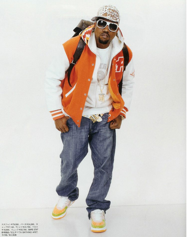 Kanye West in the A Bathing Bape Sta