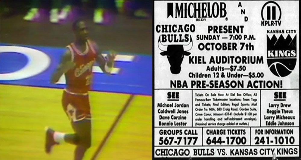 Michael Jordan Rookie Pre Season 1984 Footage - Oldest NBA Footage of Michael Jordan