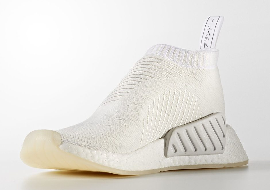 "adidas NMD CS2 ""Core White"""