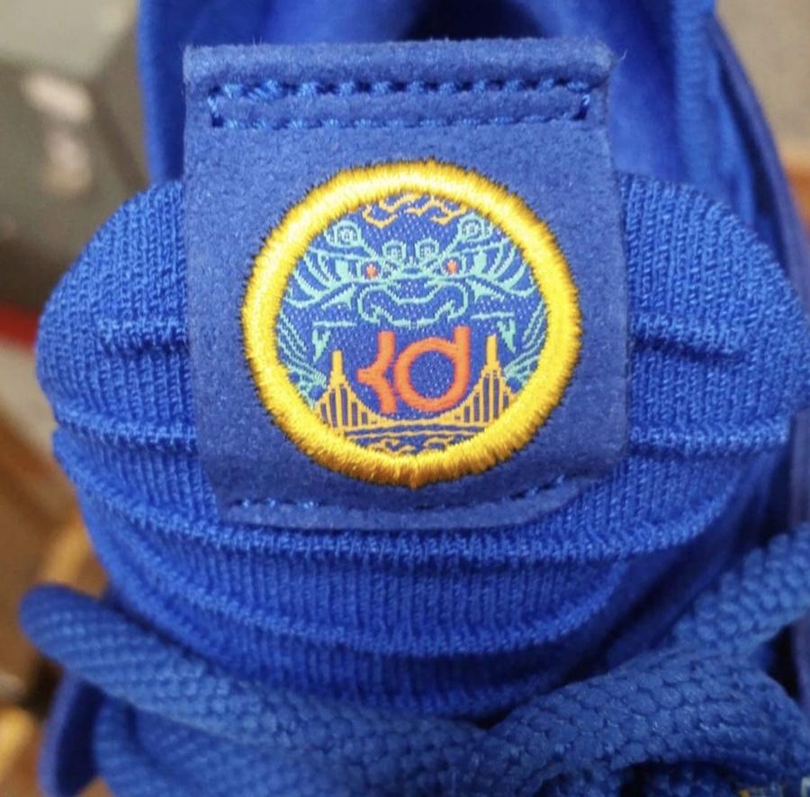 """Nike KDX """"CYN"""""""