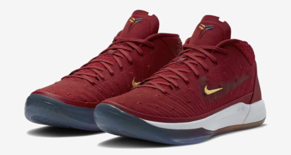 7fbe79f6c87 2018 outlet 01524 6a78f nike kobe ad mid 2drrawal