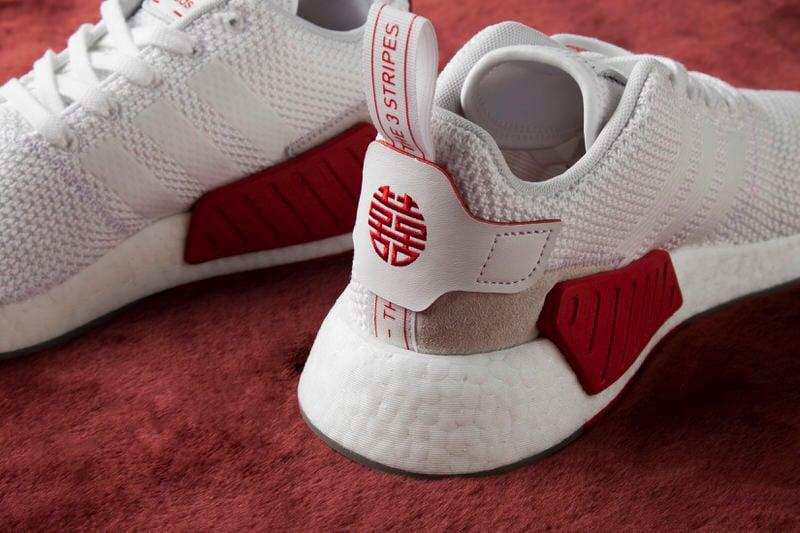 Adidas Orginals Nmd R2 Cny Available Now Nice Kicks