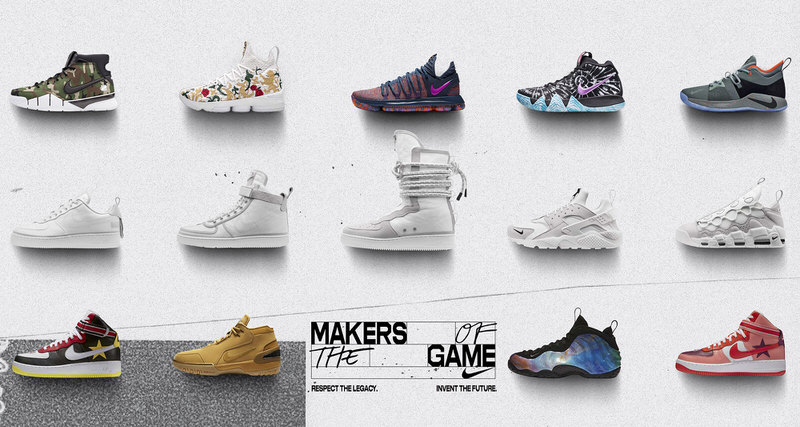 Nike Makers Of The Game All Star Collection Release Date