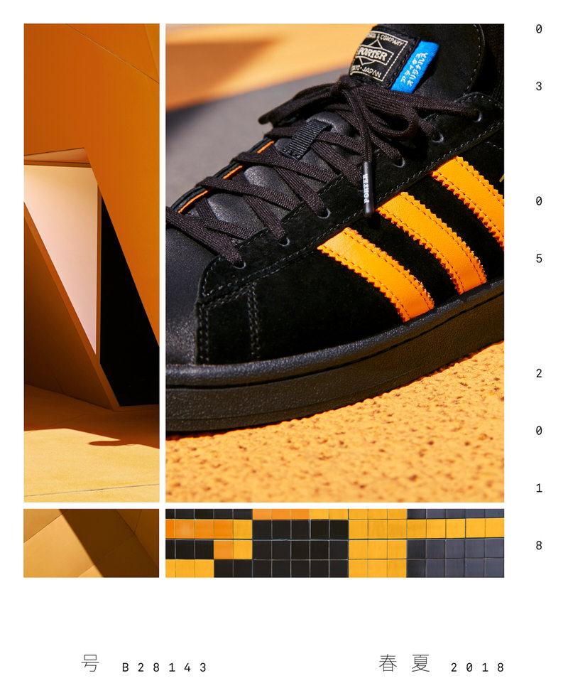 PORTER x adidas Campus