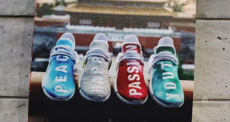 "Pharrell x adidas NMD Hu ""China Exclusive"" Pack"