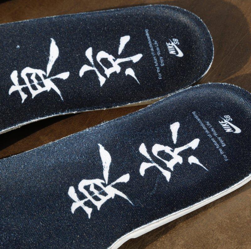 "Murasaki x Nike SB Dunk Low ""Ride Life"""