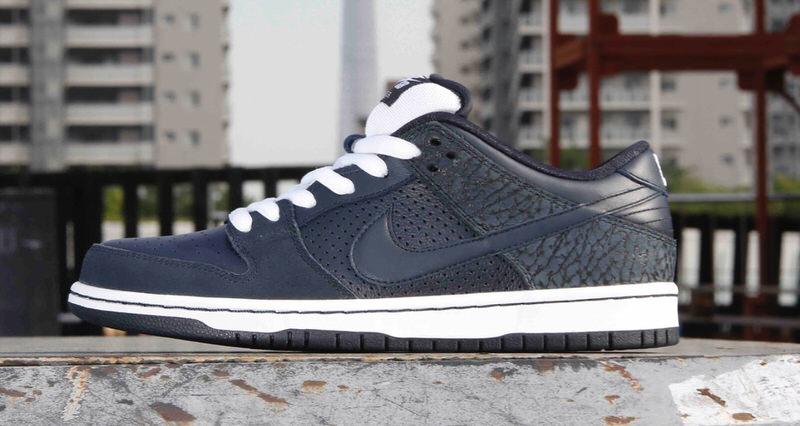 Murasaki x Nike SB Dunk Low \
